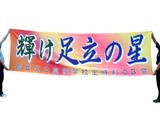 オリジナルデザイン オーダー 応援旗