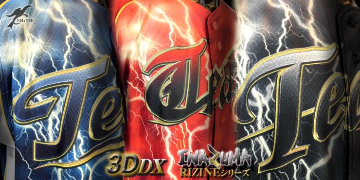 最新3DDX昇華ユニホーム オーダー REWARD×TEAMSコラボ 稲妻