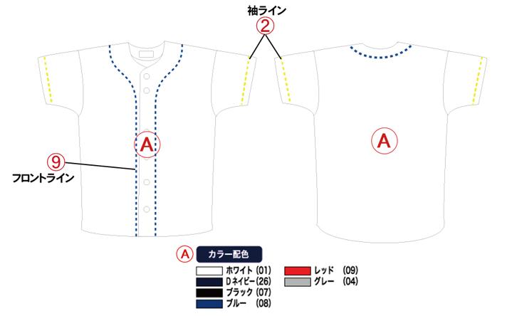 野球ユニフォームパンツ
