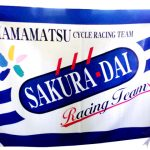 teamflag_racingteam1