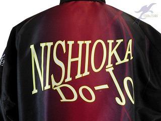 os224_nishiokadoujou6