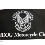 HDOG Motorcycle Club様