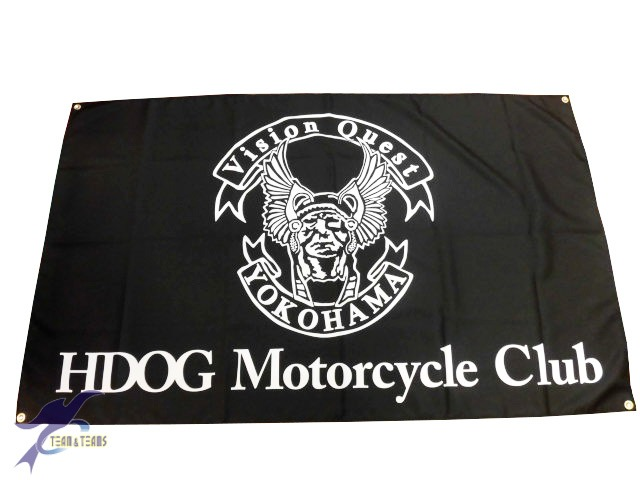 os298_hdog